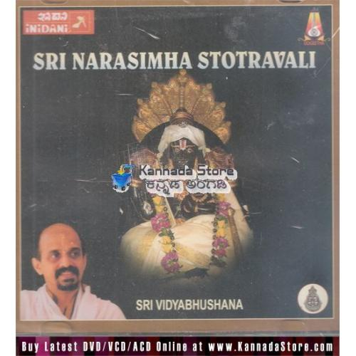 Sri Narasimha Stotravali - Sri Vidyabhushana Audio CD
