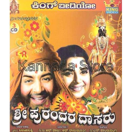 Sri Purandara Dasaru - 1967 Video CD