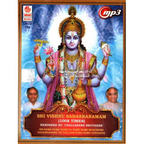Challakere Brothers - Sri Vishnu Sahasranamam (Chanting) MP3 CD