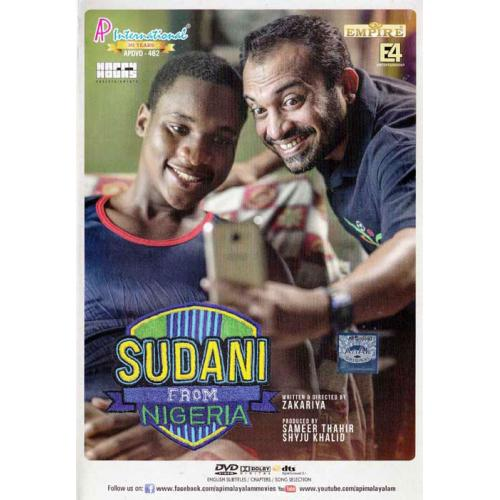 Sudani from Nigeria - 2018 DD 5.1 DVD