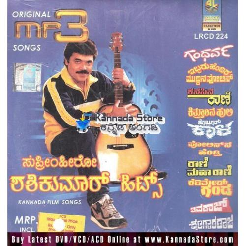 Supreme Hero Shashikumar Hits Mp3 CD