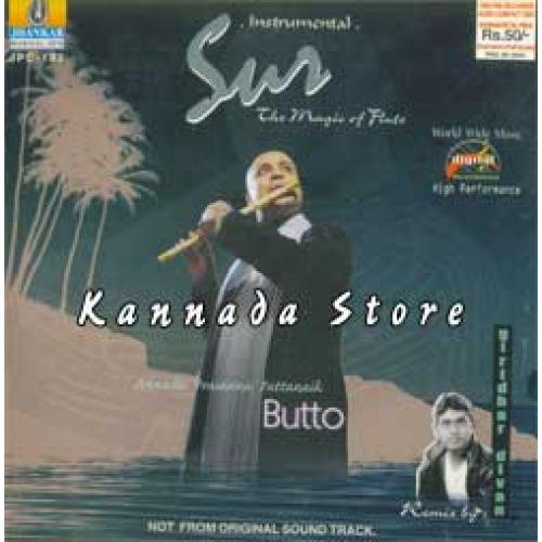 Sur Flute Instrumental by Butto Audio CD
