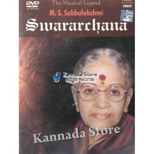 MS Subbulakshmi Documentary DVD - Swararchana