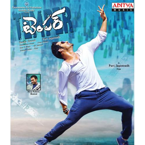 Temper - 2015 Audio CD