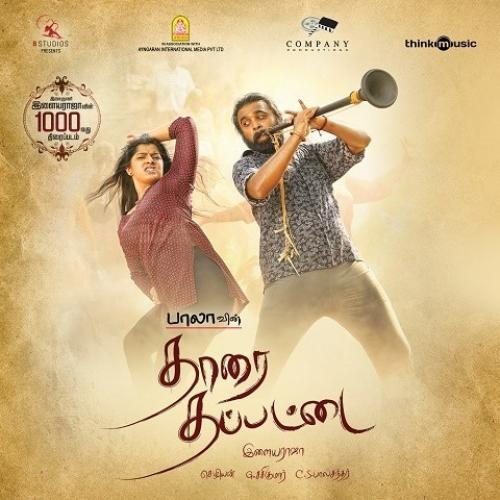 Tharai Thappattai - 2016 Audio CD + Background Score