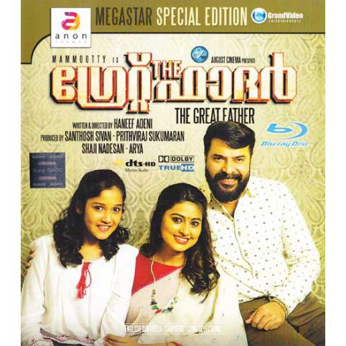 The Great Father - 2017 (Malayalam Blu-ray)