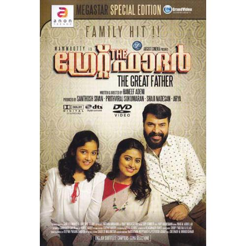 The Great Father - 2017 DD 5.1 DVD