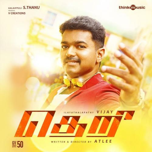 Theri - 2016 Audio CD