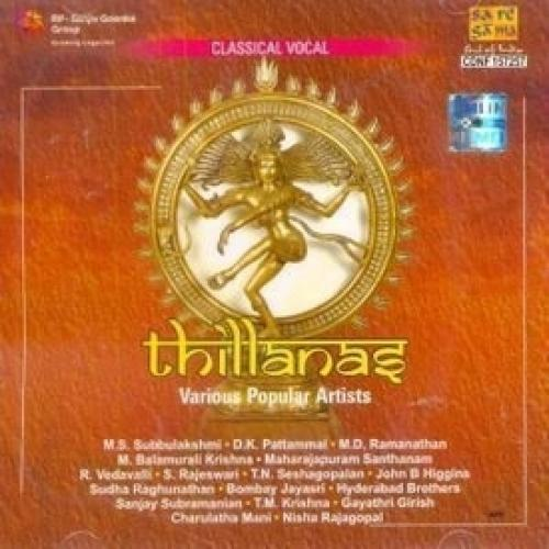 Thillanas - Popular Various Artists Audio CD