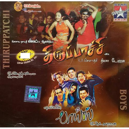 Thirupaachi - 2005 Audio CD