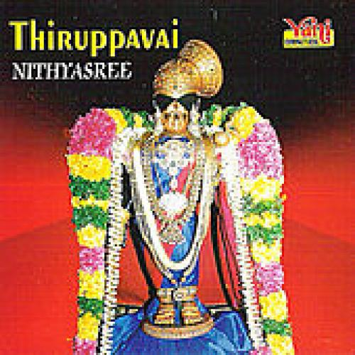 Thiruppavai - Nithyasree Mahadevan (Classical Vocal) Audio CD
