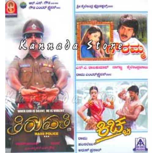 Tirupathi - 2006 (Sudeep) Audio CD