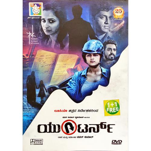 U Turn - 2016 DD 5.1 DVD
