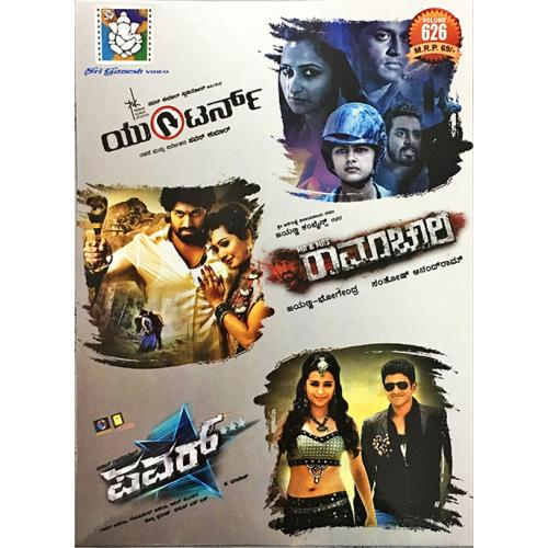 U Turn - Mr & Mrs Ramachari - Power Combo DVD