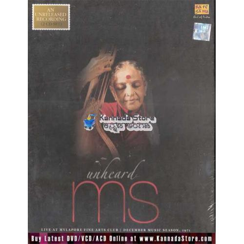 MS Subbulakshmi - Unheard 2 CD Collectors Set