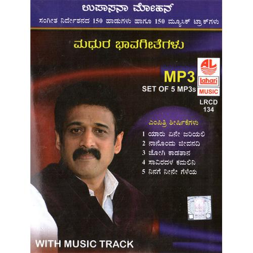 Madhura Bhaavageethe by Upasana Mohan With Karaoke 5 MP3 CD Set