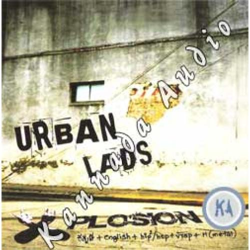 Urban Lads - Explosion 1 (Kannada Rap Album) Audio CD