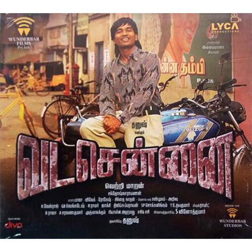 Vada Chennai - 2018 Audio CD
