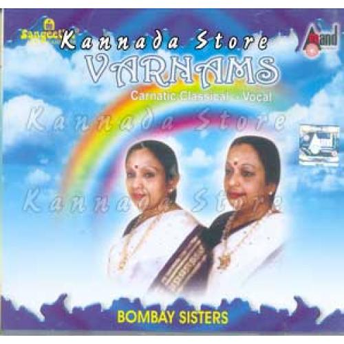 Varnams (Classical Vocal) - Bombay Sisters Audio CD