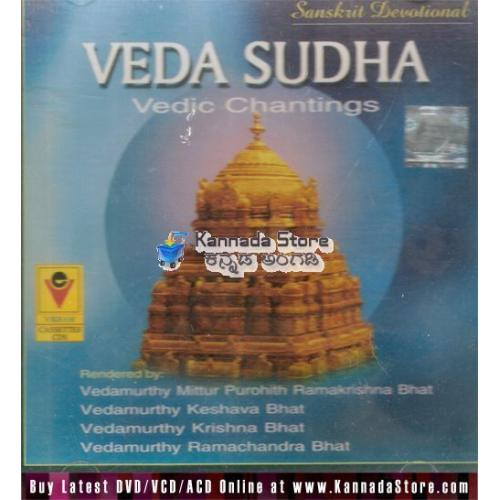 Veda Sudha - Vedic Chantings (Sanskrit) Audio CD
