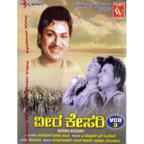 Veera Kesari - 1963 Video CD