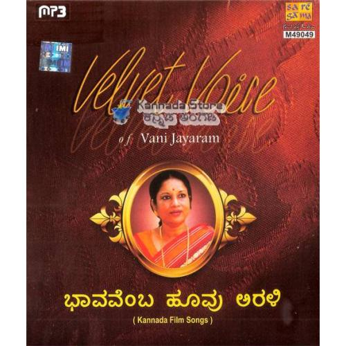 Bhaavavemba Hoovu Arali - Velvet Voice of Vani Jayaram Hits MP3