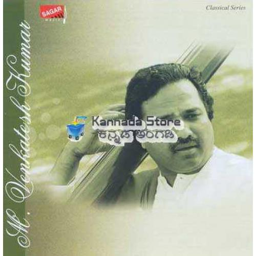 M Venkatesh Kumar - Hindustani Classical Vocal Vol 2 Audio CD