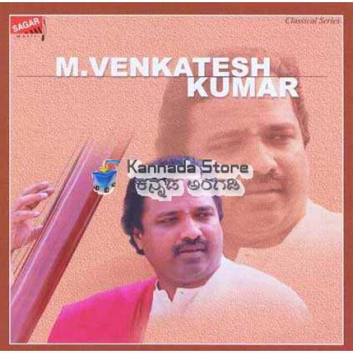 M Venkatesh Kumar - Hindustani Classical Vocal Vol 3 Audio CD