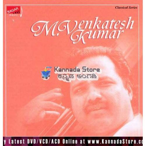 M Venkatesh Kumar - Hindustani Classical Vocal Vol 4 Audio CD