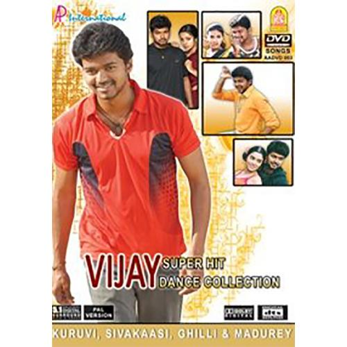 Vijay Super Hit Dance Collection Vol 1 DVD