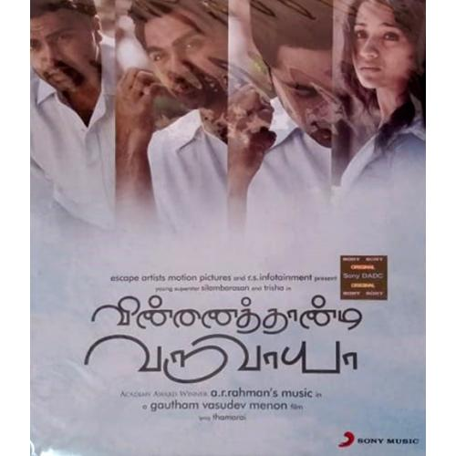 Vinnaithaandi Varuvaayaa - 2010 Audio CD