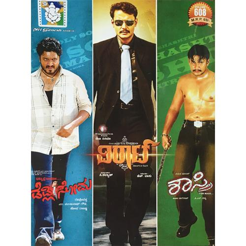 Viraat - Deadly Soma - Shastry (Action Hits) Combo DVD