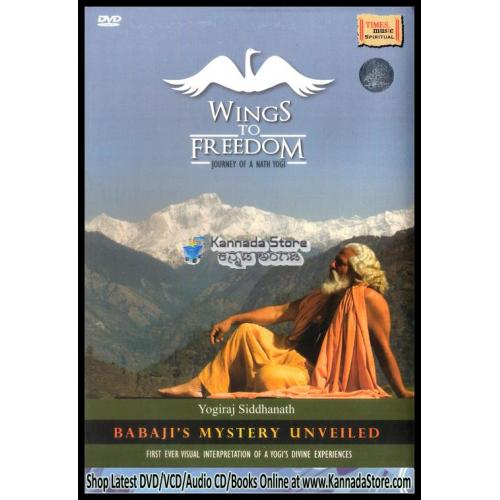 Wings To Freedom (Journey of a Nath Yogi) Yogiraj Siddhanath DVD
