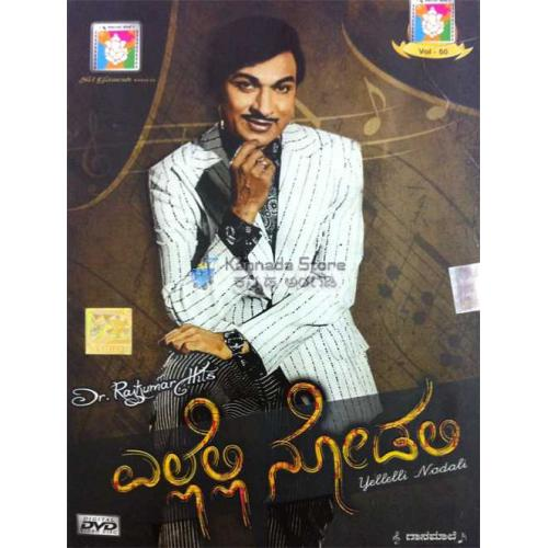 Dr. Rajkumar Film Hits Video Songs Vol 2 - Yellelli Nodali DVD