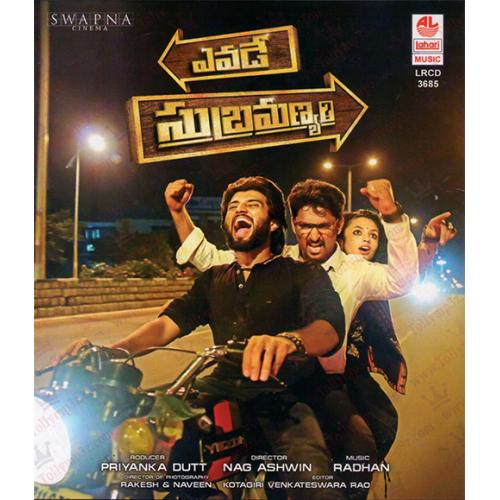 Yevade Subramanyam - 2015 Audio CD