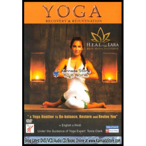 Heal With Lara - Recovery & Rejuvenation (2010) Yoga DVD