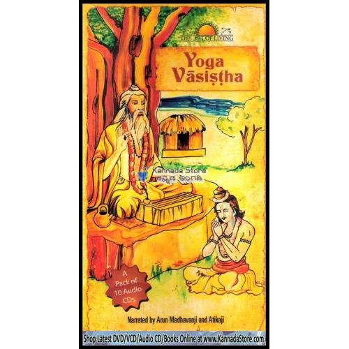Yoga Vasistha (The Art Of Living) Special 10 Audio CD Pack