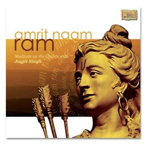 Amrit Naam Ram - Meditate on the Chants (Spiritual) Audio CD