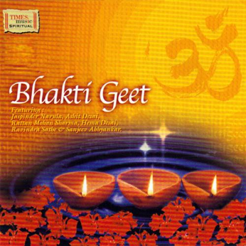 Bhakti Geet - Various Artists (Spiritual) Audio CD