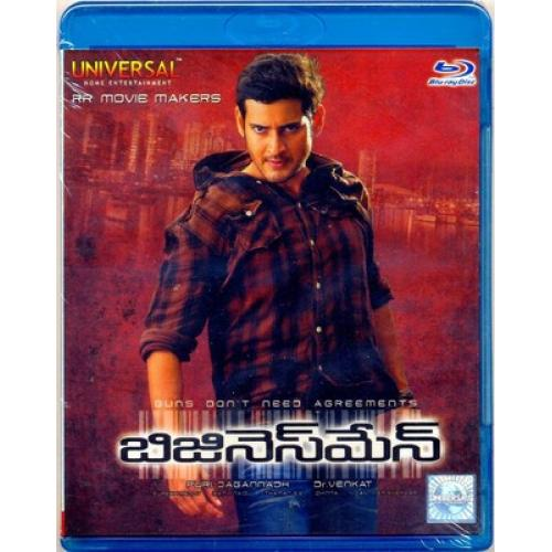 Businessman - 2012 (Telugu Blu-ray)