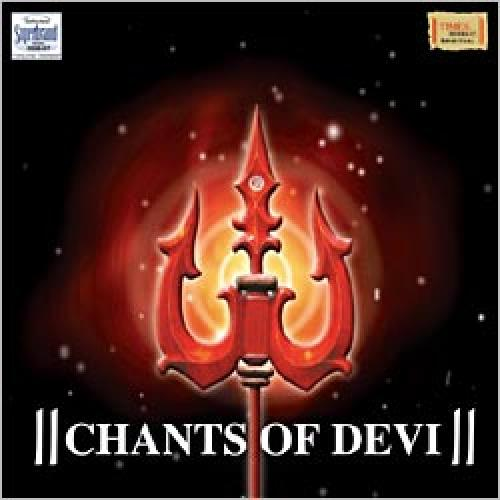 Chants Of Devi - Various Artists (Spiritual) Audio CD