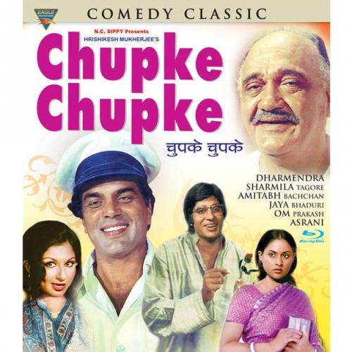 Chupke Chupke - 1975 (Hindi Blu-ray)