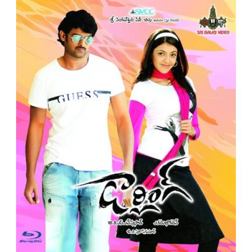 Darling - 2010 (Telugu Blu-ray)