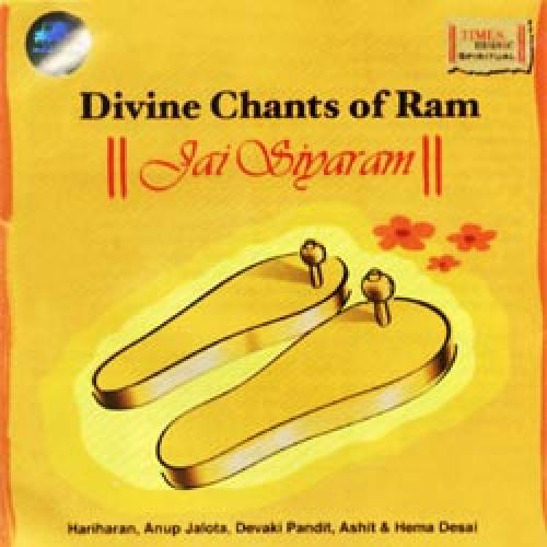 Divine Chants of Ram - Jai Siyaram (Spiritual) Audio CD