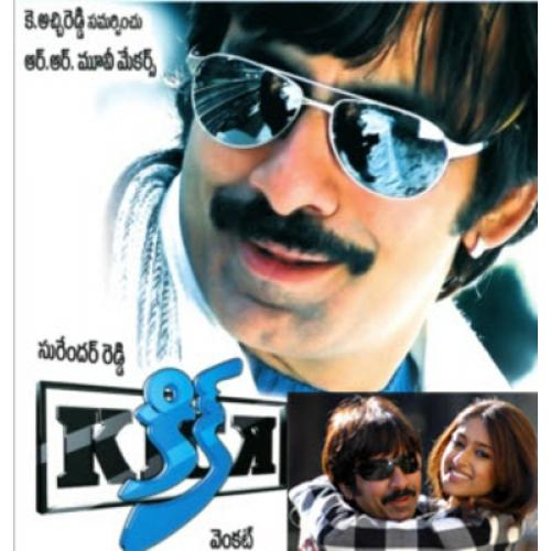 Kick - 2009 (Telugu Blu-ray)
