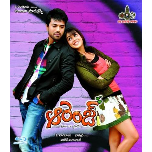 Orange - 2010 (Telugu Blu-ray)