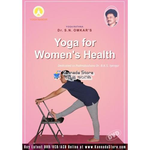 Yoga For Women\'s Health by Dr. SN Omkar DVD